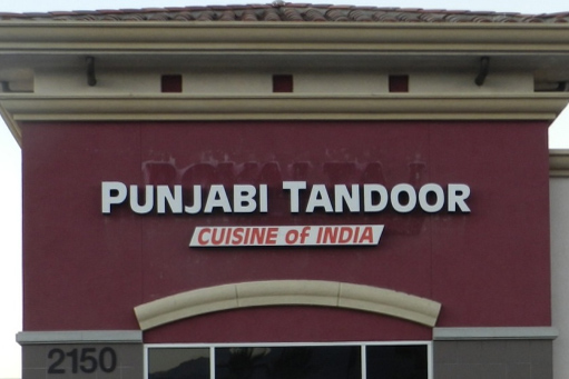 Punjabi Tandoor Cuisine Of India Welcome